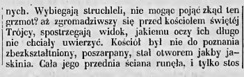 k. 209-4