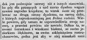 k. 232-2